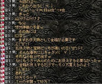 2008,03,21,6