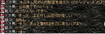 2008,03,21,7