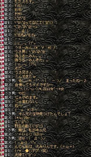 2008,03,22,5