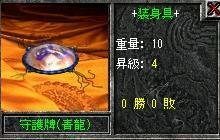 2008,03,22,7