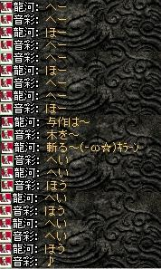 2008,03,22,8