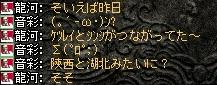 2008,03,24,2