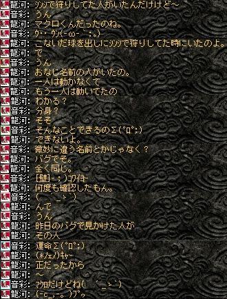 2008,03,24,3
