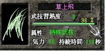 2008,03,28,3