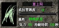 2008,03,29,1