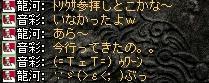 2008,03,29,10
