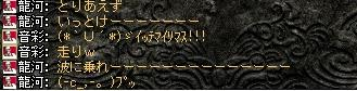 2008,03,29,15