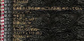 2008,03,29,19