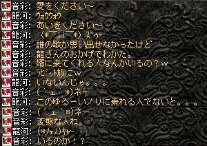 2008,03,30,8