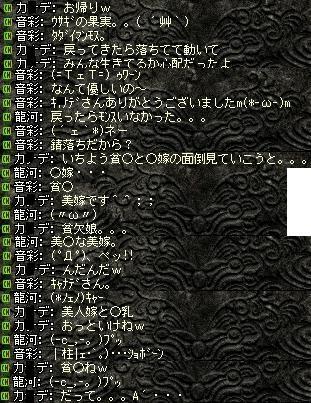 2008,03,30,9