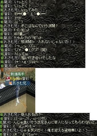 2008,03,30,15