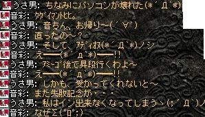 2008,03,31,3