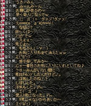 2008,03,31,4