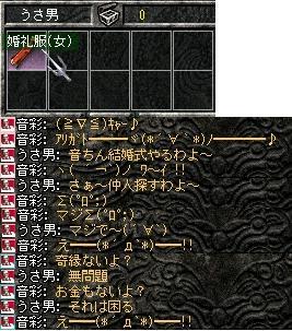 2008,04,01,1