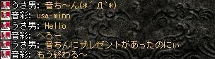 2008,04,01,2