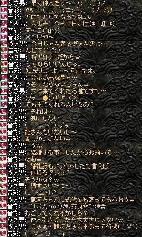 2008,04,01,4