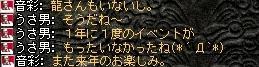 2008,04,01,5