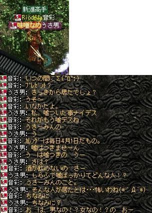 2008,04,01,6