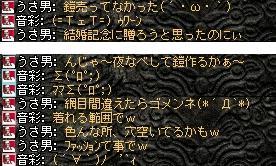 2008,04,01,7