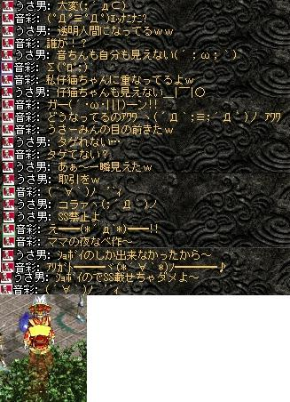 2008,04,04,2