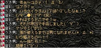 2008,04,04,3