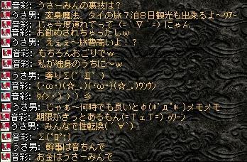 2008,04,05,2