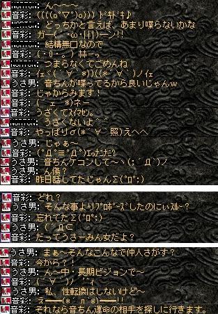 2008,04,05,3