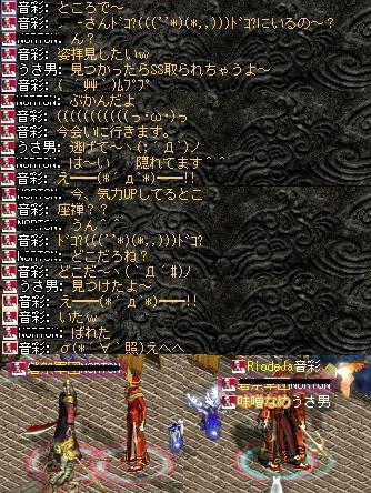 2008,04,05,4
