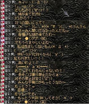 2008,04,06,1