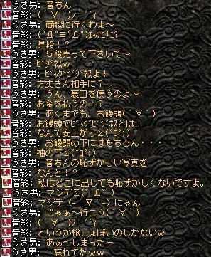 2008,04,06,2