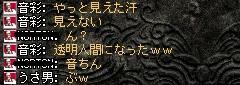 2008,04,06,5