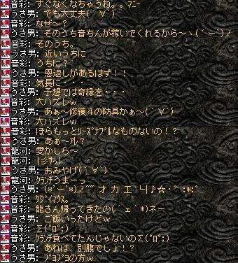 2008,04,07,2