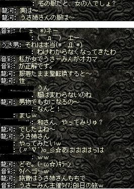 2008,04,07,5