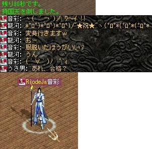 2008,04,07,7