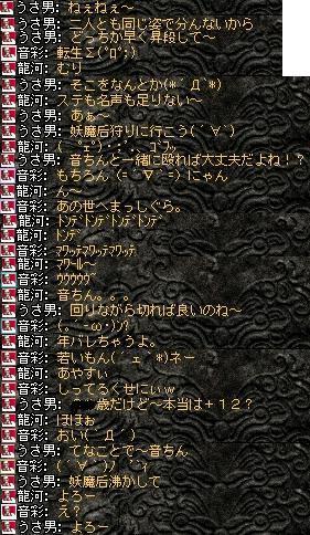 2008,04,07,11