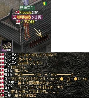 2008,04,12,1