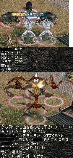 2008,04,12,5