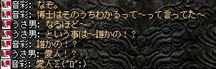 2008,04,13,2