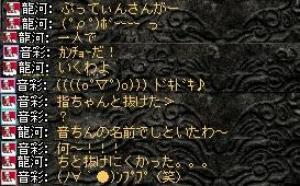 2008,04,13,4