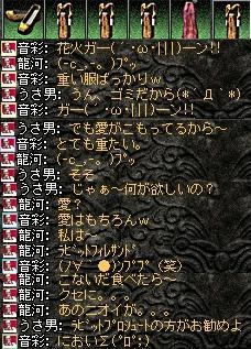 2008,04,13,5