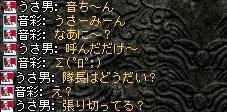 2008,04,14,1
