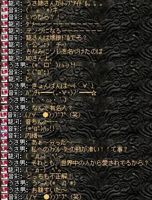 2008,04,15,1