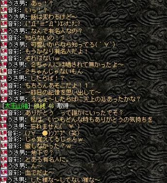 2008,04,15,2