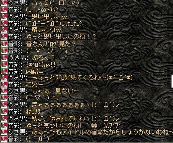 2008,04,15,3
