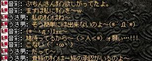 2008,04,15,4