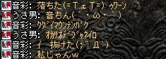 2008,04,15,6
