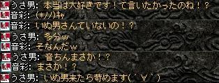 2008,04,16,1