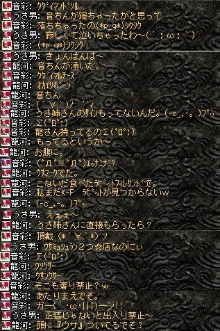 2008,04,16,2