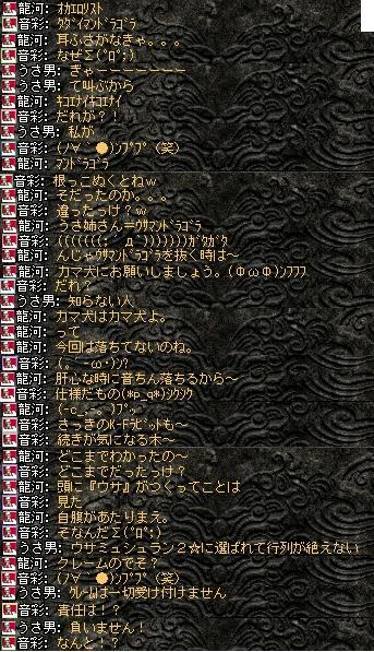 2008,04,16,3