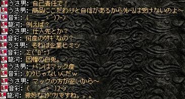 2008,04,16,4